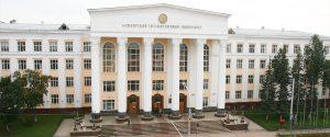 برترین دانشگاه های پزشکی در لهستان