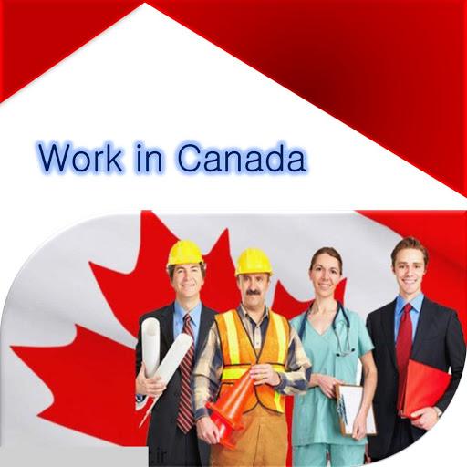 شرایط لازم برای اخد ویزای جاب آفر کانادا